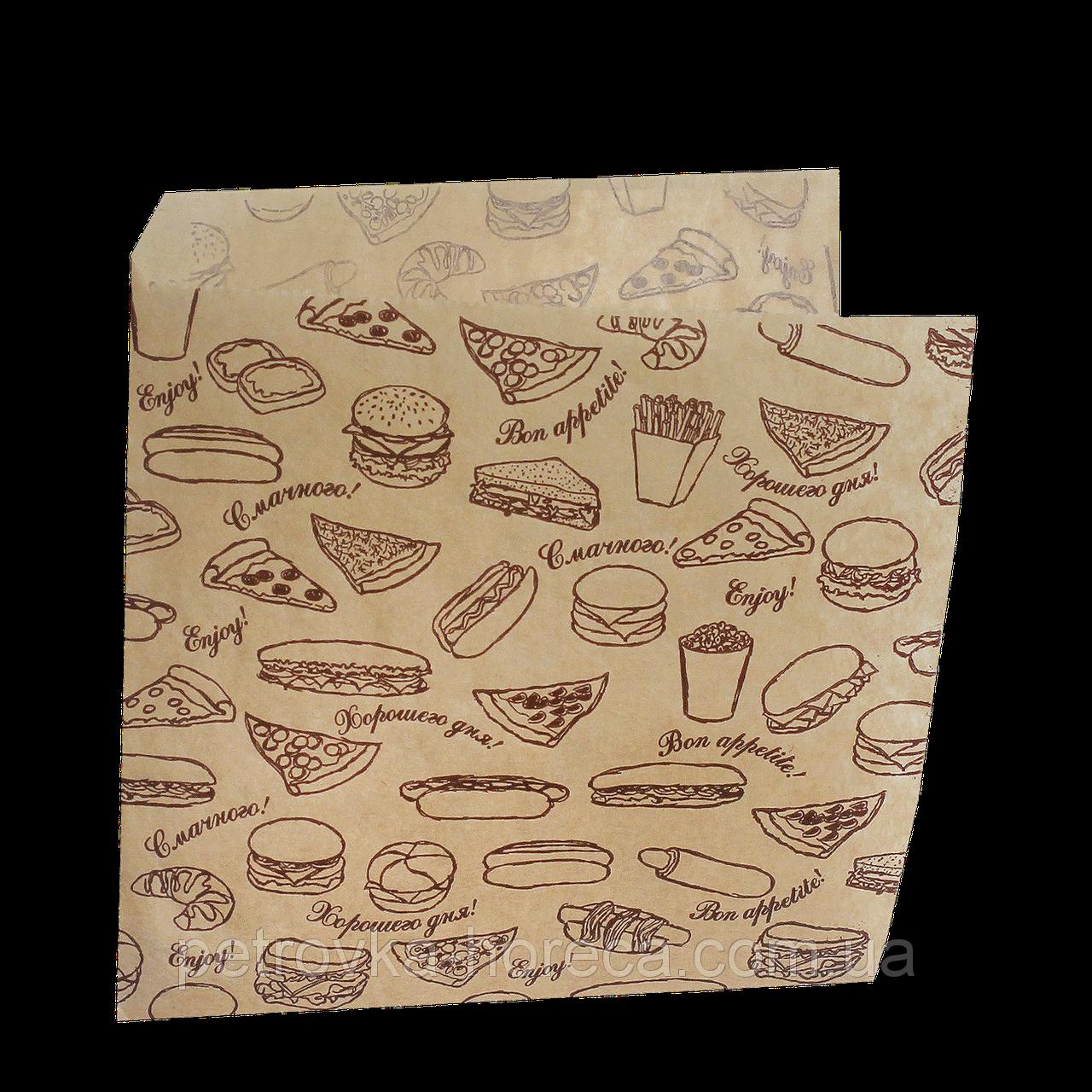 "Куток паперовий ""Fast food""  140*140  500шт (45)"