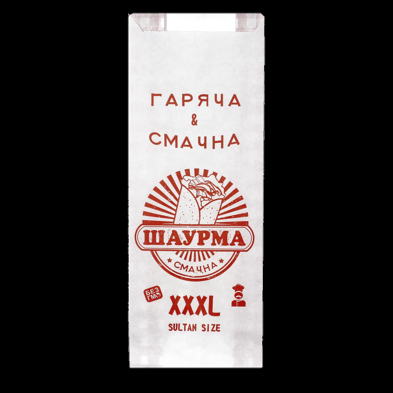 """Пакет паперовий  """"Шаурма XXXL"""" 270*100*50 100шт (244)"""