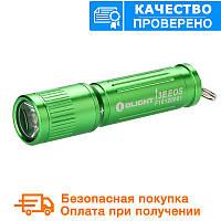 Фонарь Olight LED I3E-TX зелёный с батарейкой (I3E-GRN), фото 1
