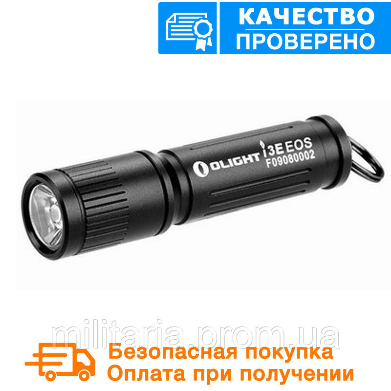 Фонарь Olight I3E EOS TX Black