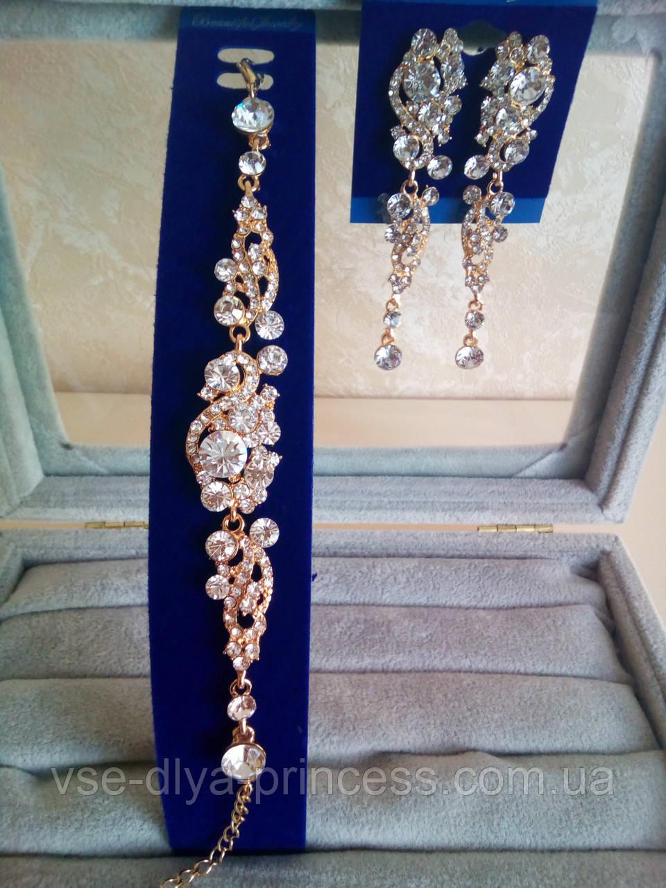 """Комплект подовжені сережки """"під золото"""" і браслет, висота 8,5 див."""