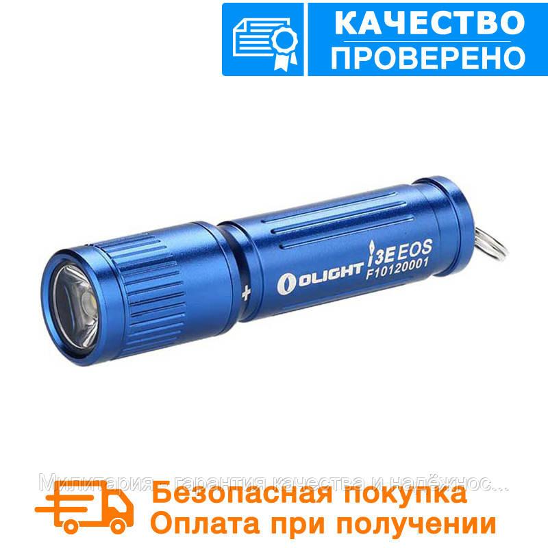 Фонарь Olight LED I3E-TX голубой с батарейкой (I3E-BLU)