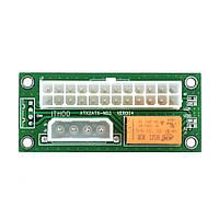 Синхронизатор блоков питания ATX ADD2PSU molex молекс райзер riser