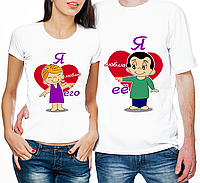 """Парные футболки """"Я Люблю Его/я Люблю Её"""" (частичная, или полная предоплата)"""