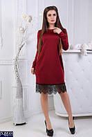 Cтильное платье с кружевом 2 цвета 42-44 44-46