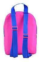 Рюкзак дошкольный  Frozen 554732  1 Вересня, фото 2