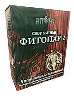 Фитосбор Алфит «Противоцеллюлитный»