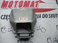 Обтекатель APRILIA RX 125