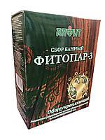 Фитосбор Алфит «Общеукрепляющий»