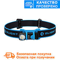 Налобный фонарь Olight H1 Nova Blue XM-L2 Neutral White