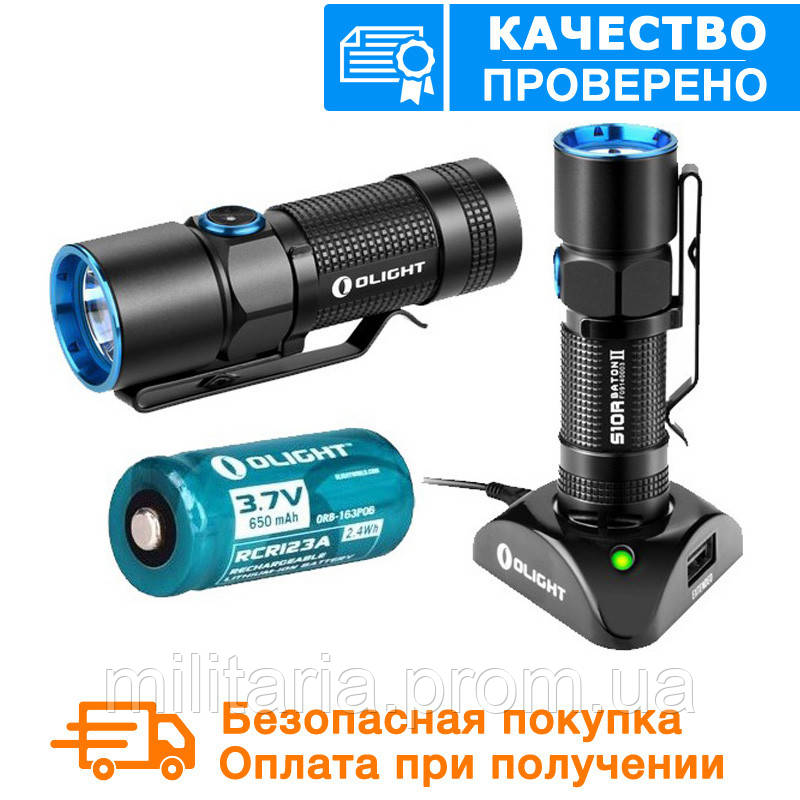 Фонарь Olight LED S10R II BATON XP-L {S10R XP-L HD}