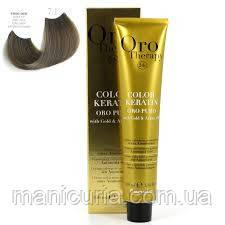 Безаммиачная крем-краска Fanola ORO Therapy 7.1 Блондин пепельный