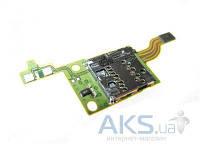 Шлейф для Nokia N97 c разъемом карты памяти