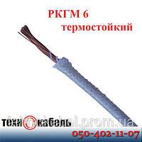 Провод РКГМ 6 термостойкий РыбинскКабель