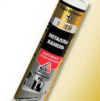 Полиуретановый клей для метала и камня Montagefix Pu 300ml Den Braven (бежевый)