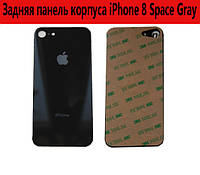 Задняя панель корпуса Apple iPhone 8 Space Gray