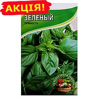 Базилик зеленый семена, большой пакет 5г