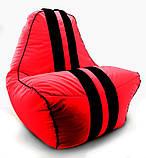 Крісло-мішок «Феррарі» з тканини Оксфорд 600, фото 4