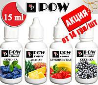 15 мл, 50 вкусов! Жидкость для электронных сигарет  POW