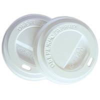 Крышки для стаканов  (на гофрированный стакан 175 мл) 50шт белые