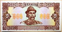 Банкнота Украины 2 грн. 1992 г. ПРЕСС- UNC Ющенко, фото 1