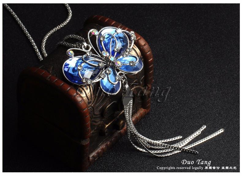 Молодежный кулон для девушки Бабочка с хвостом!