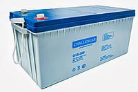 Аккумуляторная батарея гель (GEL) Challenger G12-200. Аккумулятор для ИБП, систем безопасности, медицины, АЭ.