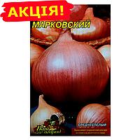 Лук Марковский среднспелый семена, большой пакет 5г