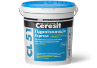 Гидроизоляция Ceresit CL51 Express 7кг