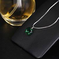 Молодежный кулон для девушки Зеленый камень!