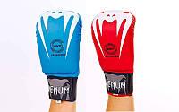 Перчатки для карате (накладки карате) Venum 5854: 2 цвета, размер S-L, фото 1