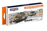Набор красок HATAKA CS67 Современная бронетехника США
