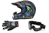 Мотоциклетный шлем MONSTER r.L + очки + перчатки