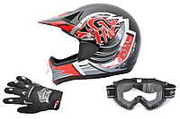Мотоциклетный шлем CROSS Al-106 r.M + очки + перчатки