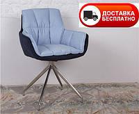 Кресло поворотное Palma (Пальма) сине-голубое, Бесплатная доставка
