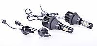 Автолампы LED, DRL/turn, ДХО, Поворот LG3535/Epistar, CANBUS, 7440, WY21W, фото 1