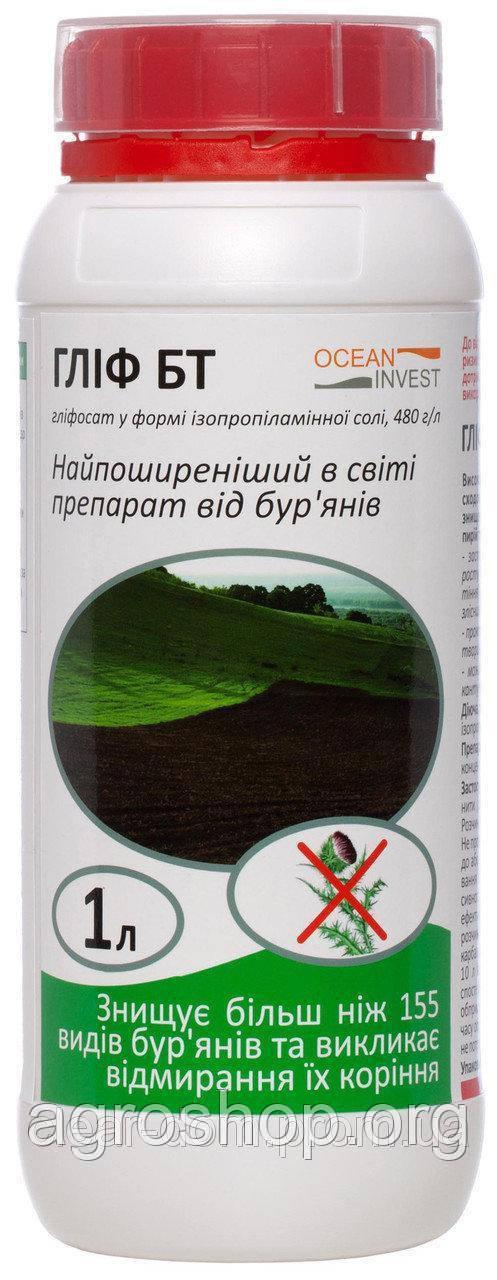Гербицид Глиф бт (соль глифосата 480 г/л ) 1 л.