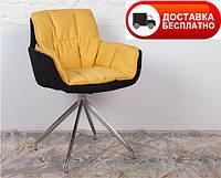 Кресло поворотное Palma (Пальма) черно-желтое, Бесплатная доставка