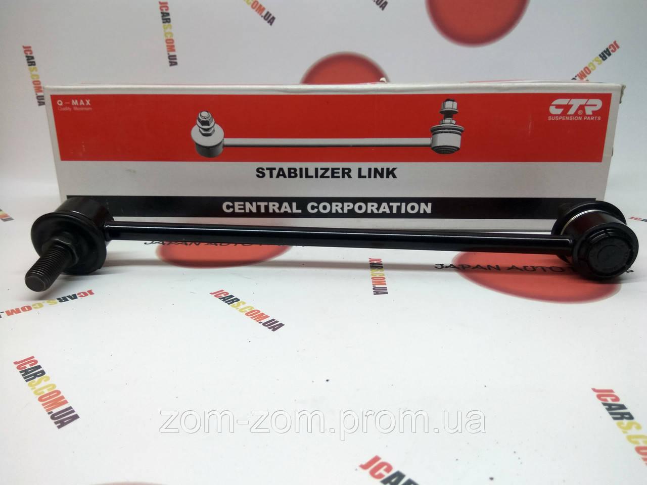 Тяга стабілізатора CLKH-15L