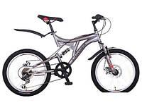 Детский горный велосипед Crosser Smart  20 дюймов