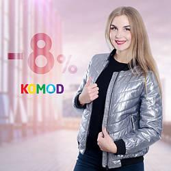 """С 8 Марта, дорогие женщины! Скидка -8% на новую женскую коллекцию """"ВЕСНА 2018""""!"""