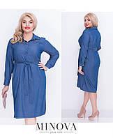 Джинсовое платье-рубашка миди с длинными рукавами и поясом батал