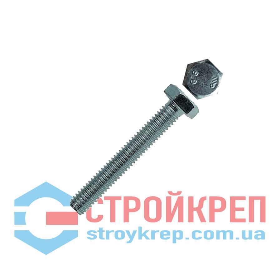 Болт шестигранный с полной резьбой DIN 933, класс прочности 8.8, цинк белый, М8х60