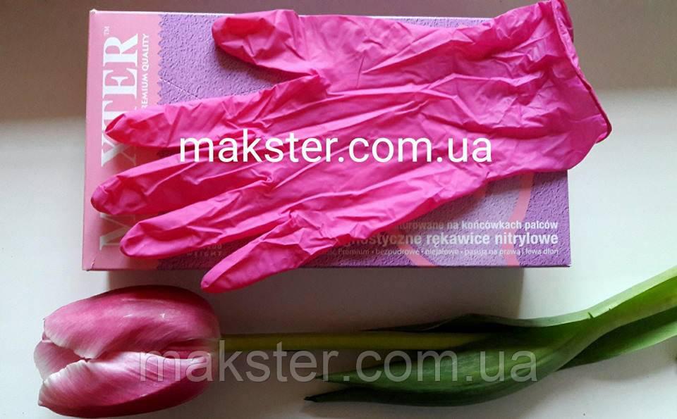 Перчатки нитриловые неопудренные розовые MAXTER