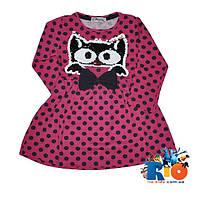 Детское трикотажное платье с пайетками перевертышами для девочек 1-4 года  (4 ед в 23bea4cd109