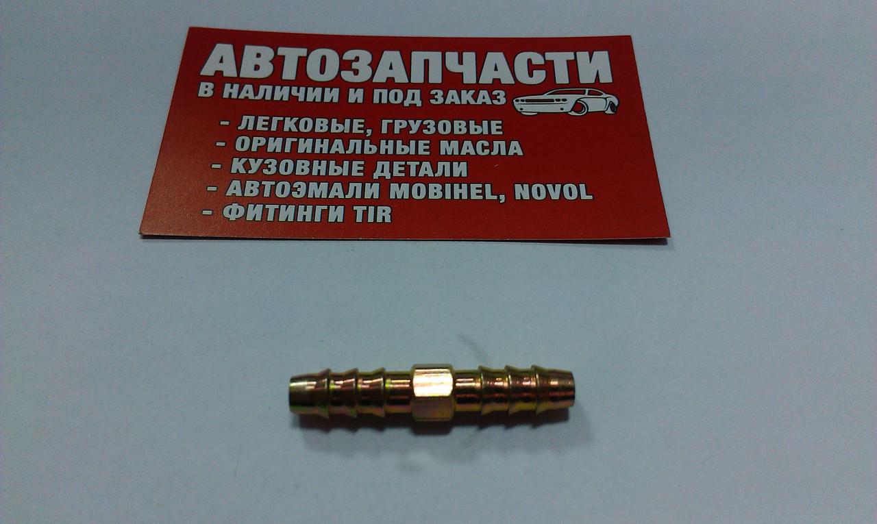 Соединитель шланга, трубки пластиковой Д=6 металлический
