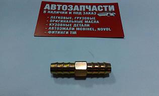 Соединитель шланга, трубки пластиковой Д=10 металлический