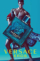 Versace Eros 100ml Original size мужская туалетная вода Версаче Эрос