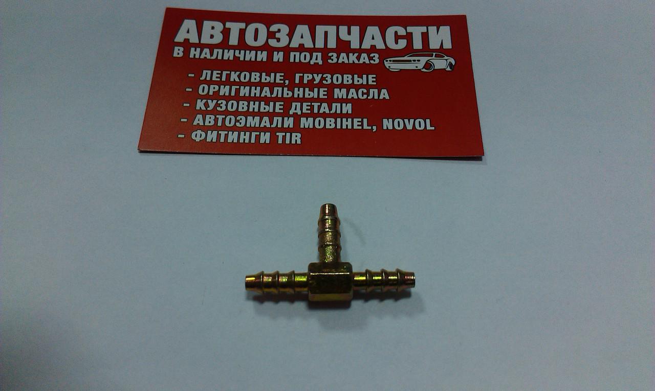 Соединитель шланга, трубки пластиковой тройник Д=4 металлический
