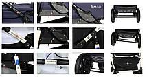 Многофункциональная коляска 3в1 BelloBabies Ambre, фото 2